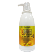 SUMAIYYAH MOITURIZING BODY LOTION INSPIRED BY SUNFLOWER