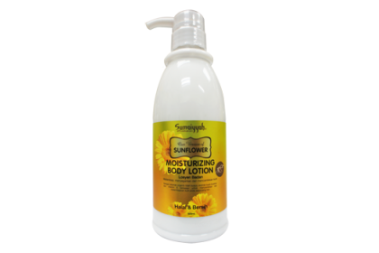 SUMAIYYAH MOITURIZING BODY LOTION INSPIRED BY SUNFLOWER 500ML