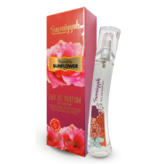 SUMAIYYAH PERFUME SPRAY INSPIRED BY SUNFLOWER (EDP)