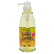 SUMAIYYAH ANTI-BACTERIAL HAND WASH INSPIRED BY SUNFLOWER