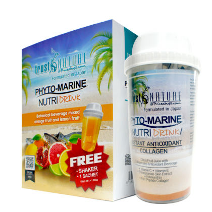 Trust Nature Phyto Marine Nutri Drink Collagen