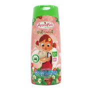 Aromakids Love Strawberry Series - Body Lotion 300ML