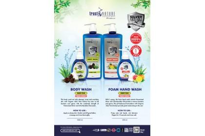Trust Nature Foam Hand Wash - Sweet Pine 250ml